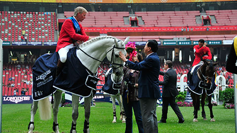 2012 International Equestrian Competition