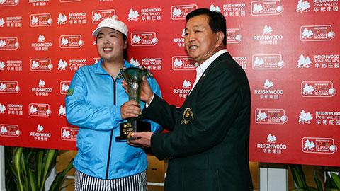 2013龙8国际pt客户端LPGA中国精英赛