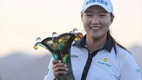 2014龙8国际pt客户端LPGA中国精英赛