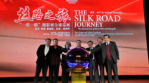 """Silk Road Journey---'One Belt, One Road'Photograph Exhibition Tour"" Initiated in Beijing"