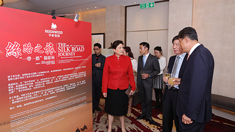 """Silk Road Journey---'One Belt, One Road' Photograph Exhibition Tour"" London"