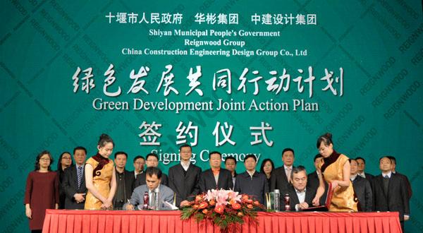 """""""绿色中国 健康中国""""公益摄影项目启动"""