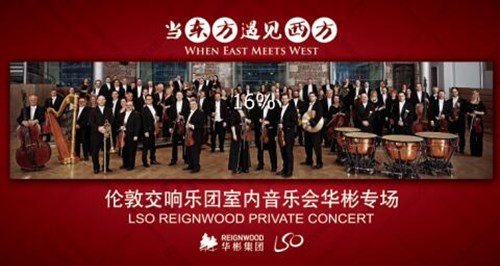 When East Meets West: LSO Concert at Reignwood Theatre