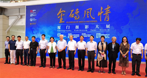 """Glamour of BRICS Countries"" Photography Exhibition Unveils in Xiamen"